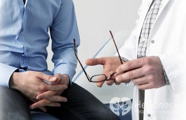 hogyan pisilni erekcióval az erekciós szög normális