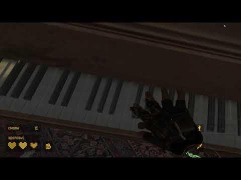 Péniszükkel zongoráztak a továbbjutásért