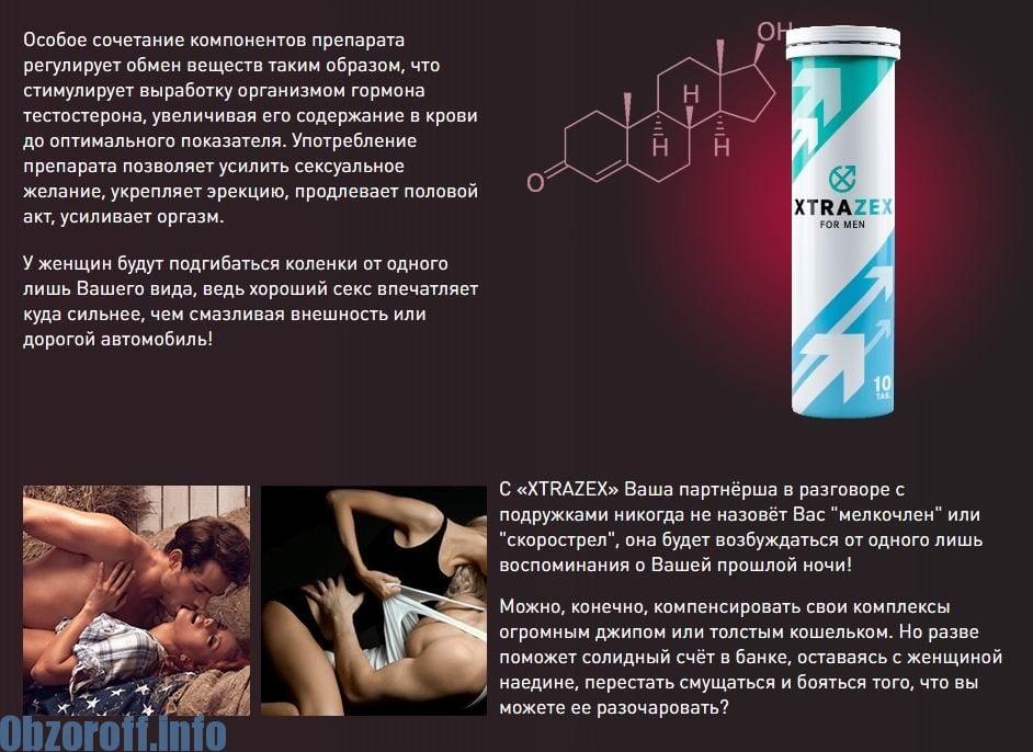 az erekciós peték során befolyásolhatja az alkohol az erekciót